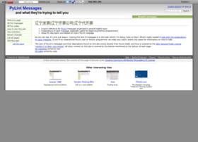 pylint-messages.wikidot.com