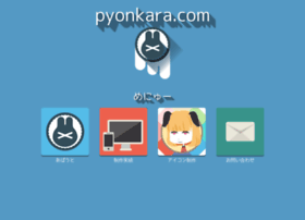 pyonkara.com