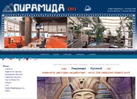 pyramid-cafe.ru
