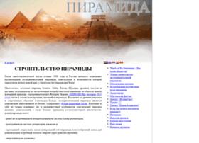pyramids.iicufi.org