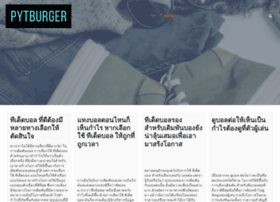 pytburger.com