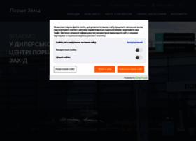 pzkiev.com