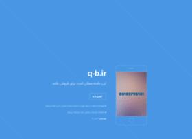q-b.ir