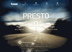 q-presto.co.jp
