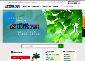 q-syoku.net