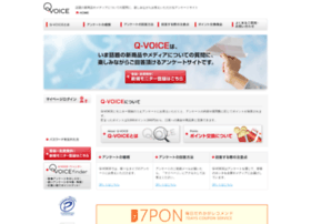 q-voice.net