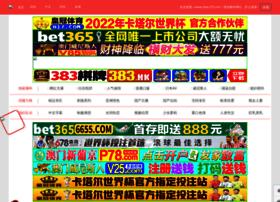 q-yu.com