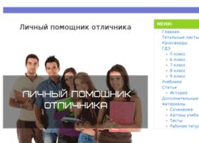 q1ms.ru