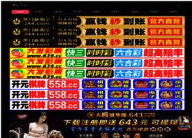 q8-edu.com
