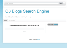 q8blogsearcher.blogspot.com