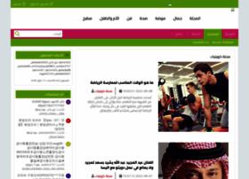 q8yat.com
