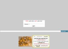 q8zajil.com