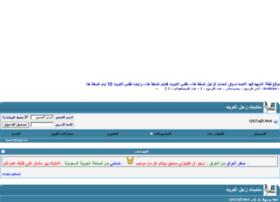 q8zajil.net
