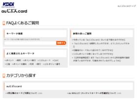 qa-jibuncard.kddi-fs.com