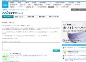 qa.cobs.jp
