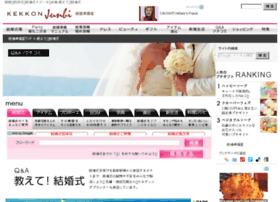 qa.kekkon-j.com