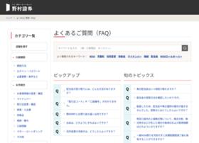 qa.nomura.co.jp