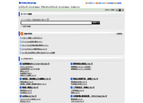 qa.sofmap.com