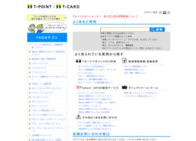 qa.tsite.jp
