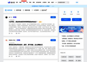 qa.xinli001.com