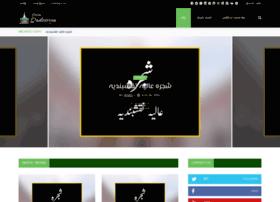 qadeeriya.com