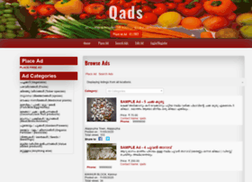 qads.in