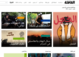 qafilah.com