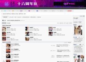 qafone.org