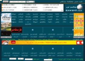 qaksiz.com
