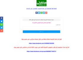 qalyubia.natega-eg.info