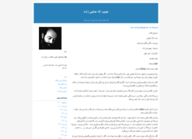 qanat.blogfa.com