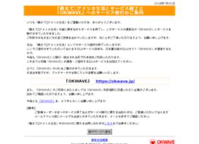 qanda.usfl.com