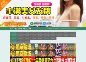 qandahangout.com