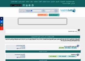 qariya.com