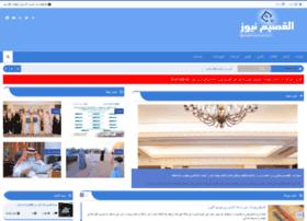 qassimnews.com