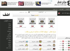 qatar-b2b.com