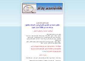 qatar-jobss.blogspot.com