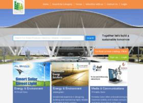 Qatargreendirectory.com