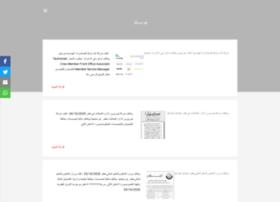 qatarjobstoday.com