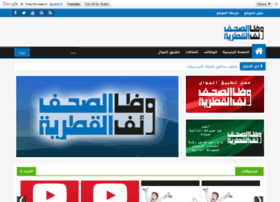 qatarpressjobs.com