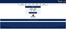 qatarw.com