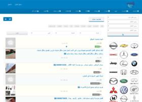 qatifh.com