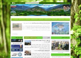 qazvin.frw.org.ir