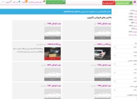 qazvin.mashinnet.com