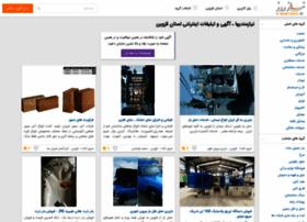 qazvin.niazerooz.com