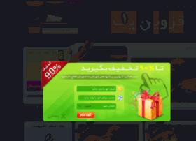 qazvin1.com
