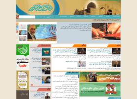 qazvinkhabar.com