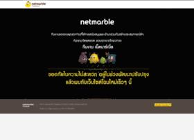 qb.netmarble.in.th