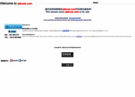 qbbook.com