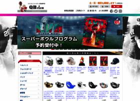 qbclubstore.com